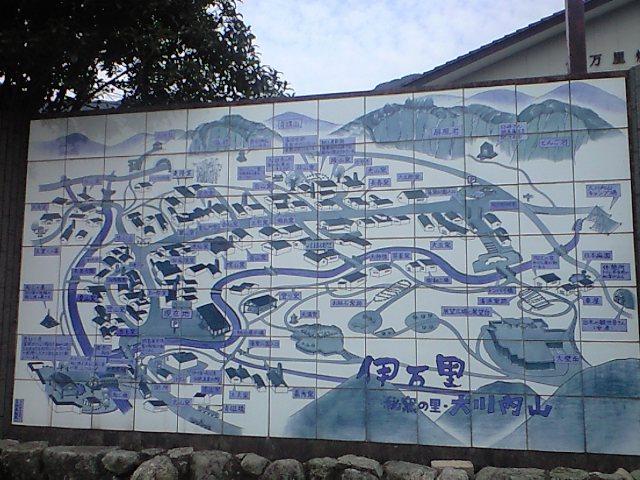 九州にて♪